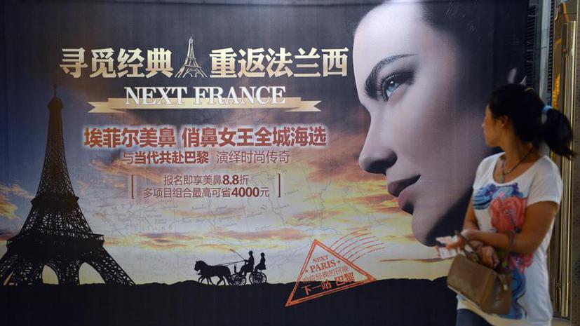 В Китае растёт спрос на носы в форме Эйфелевой башни