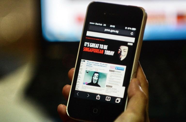 Anonymous взломали правительственный сайт Сингапура