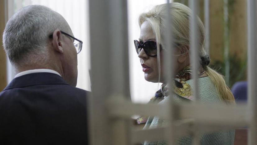 Арестованы зарубежные счета Евгении Васильевой, содержащие миллионы долларов