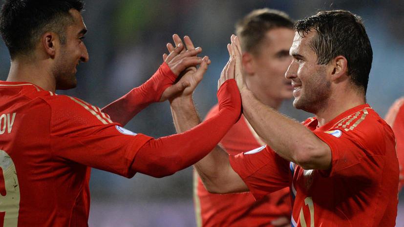 Российские футболисты одержали победу над сборной Люксембурга в отборочном матче ЧМ-2014