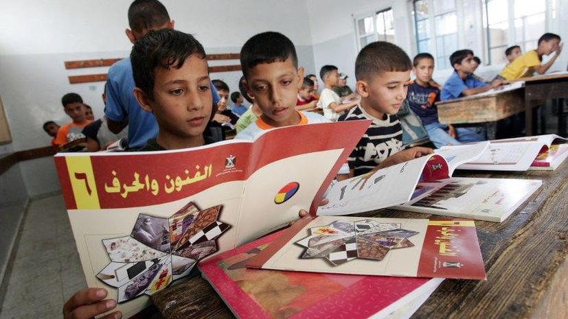 Ученые раскритиковали израильские и палестинские школьные учебники за разжигание ненависти