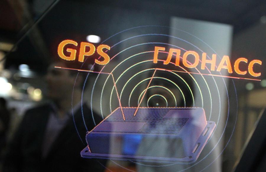 В России могут запретить телефоны без подключения к ГЛОНАСС