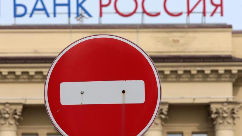 Российские власти подготовили ответ на решение США не подписывать соглашение об обмене налоговой информацией