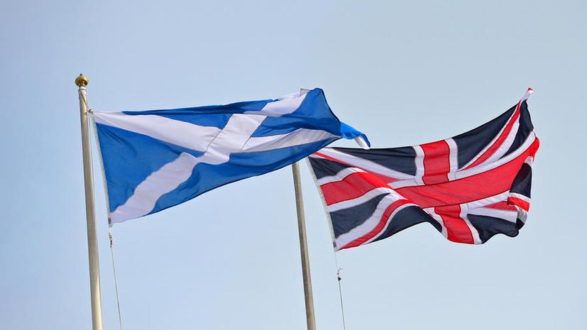 Опрос: Сейчас шотландцы проголосовали бы за отделение от Великобритании