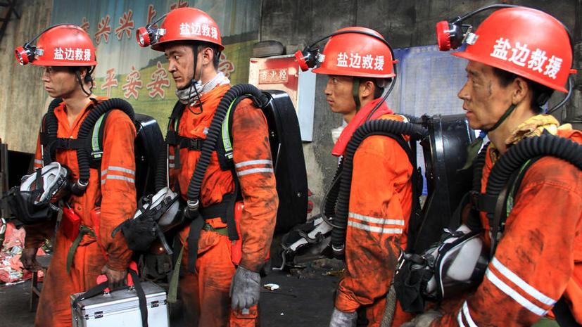 Из-за частых аварий власти Китая закроют в стране 2 тыс. угольных шахт
