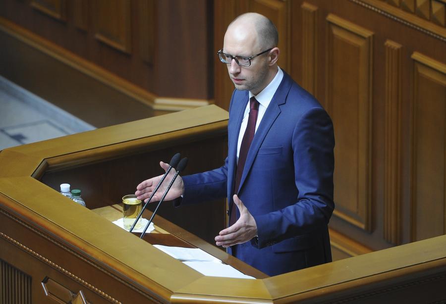 Премьер-министр Украины Арсений Яценюк в Верховной раде объявил о своей отставке