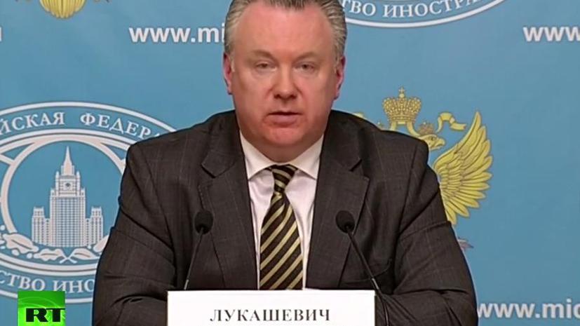 Александр Лукашевич: Решение США о поставках летального оружия Киеву угрожает безопасности России