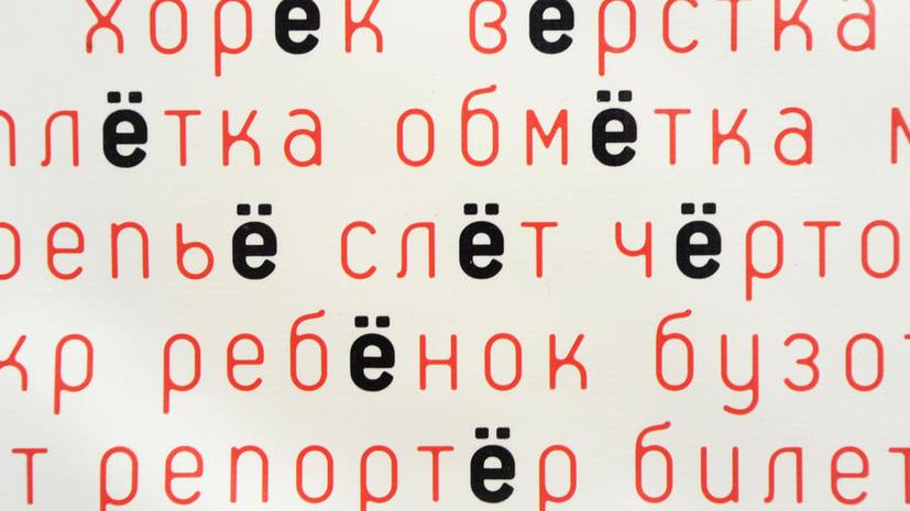 Русский в Молдавии может лишиться статуса языка межнационального общения