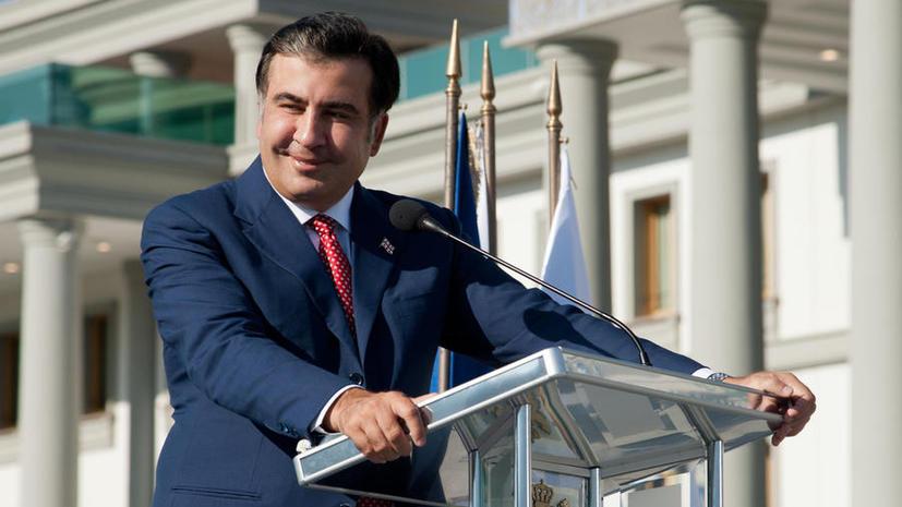 Саакашвили тратил бюджетные средства на отдых и переводчика для собственного повара