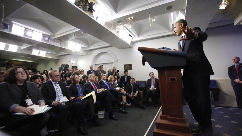 Американские журналисты считают, что Белый дом стремится скрыть свою деятельность от СМИ и общества