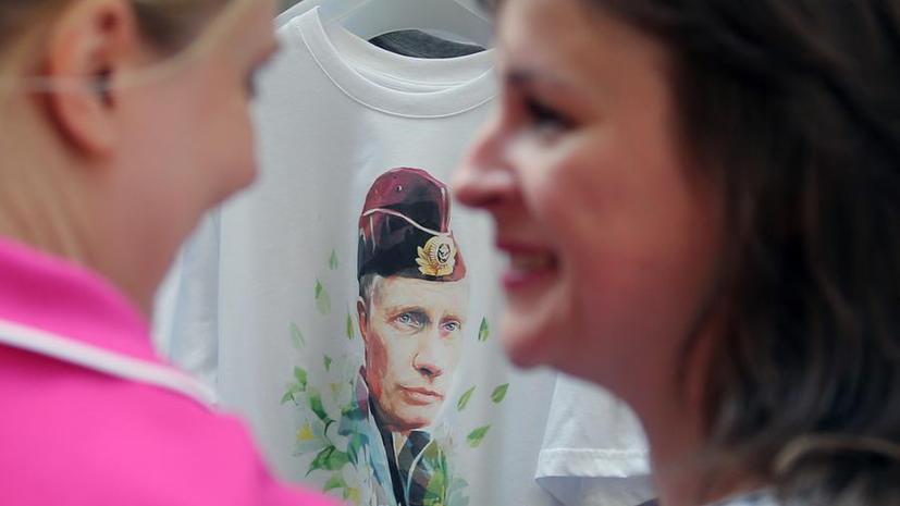Аналитик Stratfor: Эффект от санкций в России оказался не таким, как рассчитывали на Западе