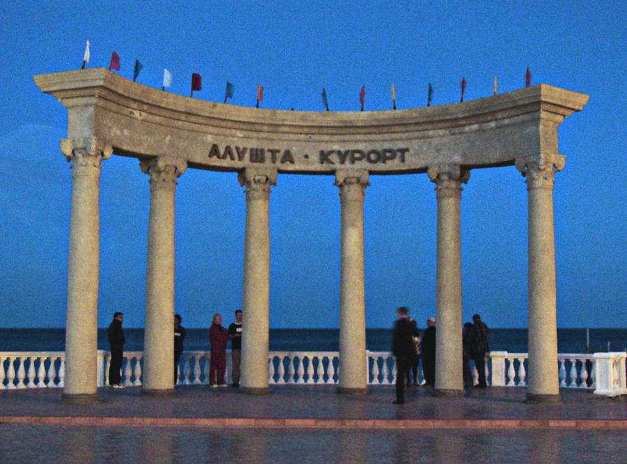 Алушта празднует 70-летие освобождения от немецко-фашистских оккупантов