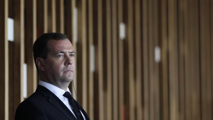 Дмитрий Медведев: долю доходов от нефти и газа нужно сократить в два раза