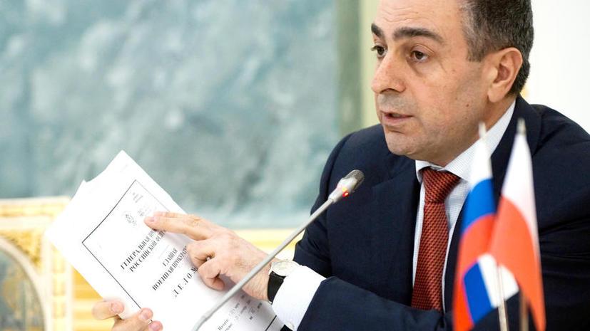 Генпрокуратура РФ и Минюст США договорились о решении вопросов экстрадиции