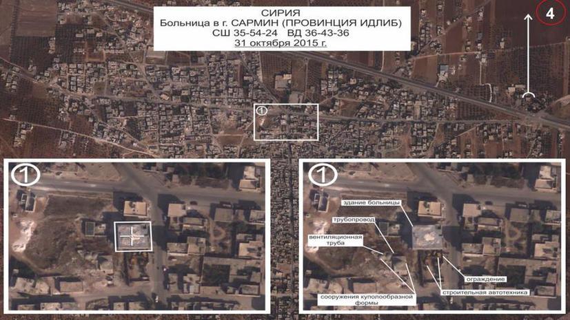 Минобороны наглядно опровергло сообщения западных СМИ об ударах ВКС РФ по мирным объектам в Сирии