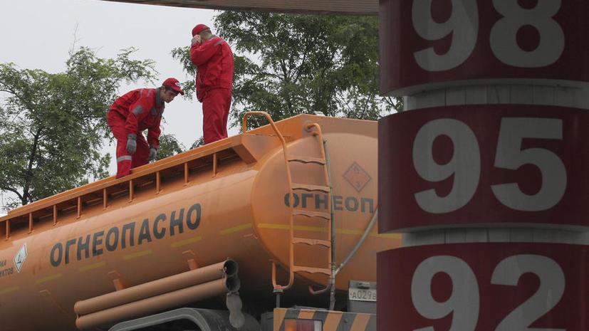 СМИ: Цены на бензин в России начали расти