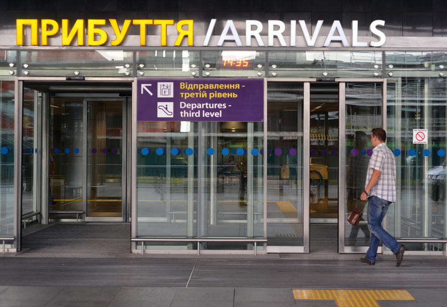 Россия запретила транзитные рейсы украинских авиакомпаний над своей территорией