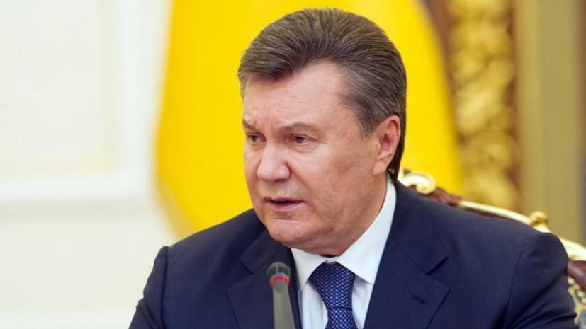 Виктор Янукович: Ассоциация с ЕС создавала угрозу для украинских производителей