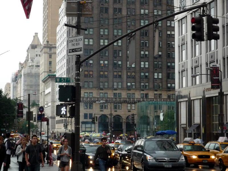 В США конфискован небоскрёб, принадлежащий иранским компаниям