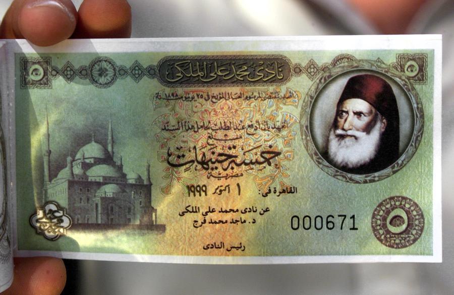 Египетские бизнесмены начали сбор пожертвований, чтобы избавить страну от американских дотаций