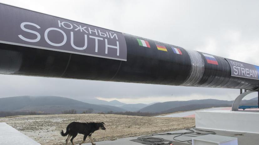 Эксперт: Новый газопровод в Турцию говорит о стремлении Москвы отказаться от транзита через Украину
