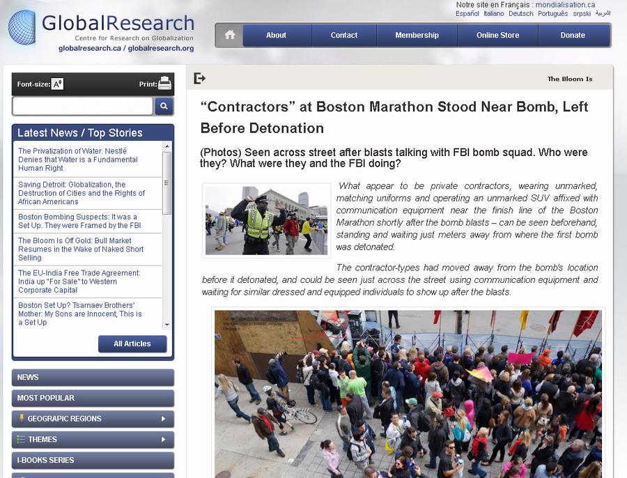В бостонском теракте могут быть замешаны наемники