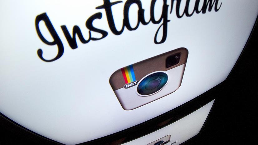 Instagram отказался от использования фотографий пользователей в рекламных целях