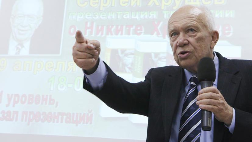 Сын Никиты Хрущёва рассказал, почему его отец передал Крым Украине