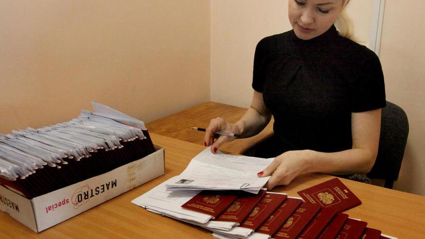 Внутренние паспорта РФ перестанут выдавать уже через два года