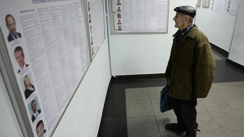 Немецкие СМИ: Украинцы не верят в лучшую жизнь после парламентских выборов