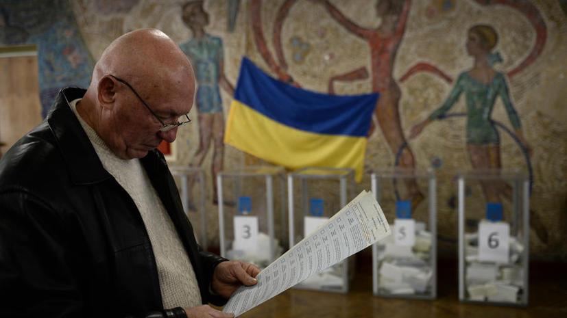 Эксперты: Украинцы проголосовали не за радикалов, а за финансовую помощь США