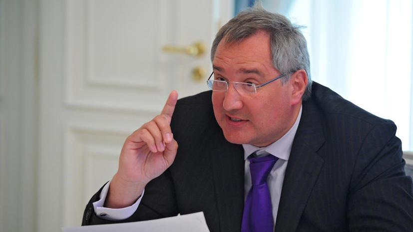 Дмитрий Рогозин: контракты, которые подписало прежнее руководство Минобороны для флота, во многом ущербны