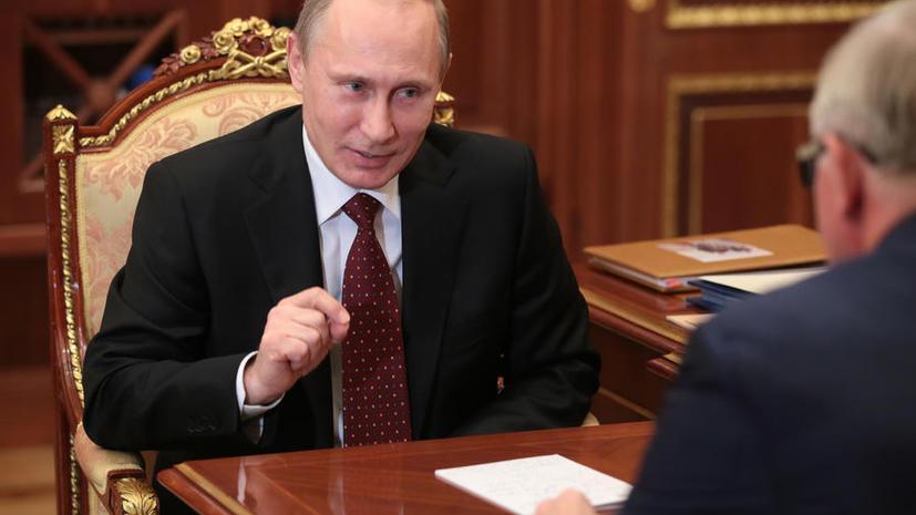 Владимир Путин: Для заключения сделок согласно британскому праву не нужно регистрировать офшор