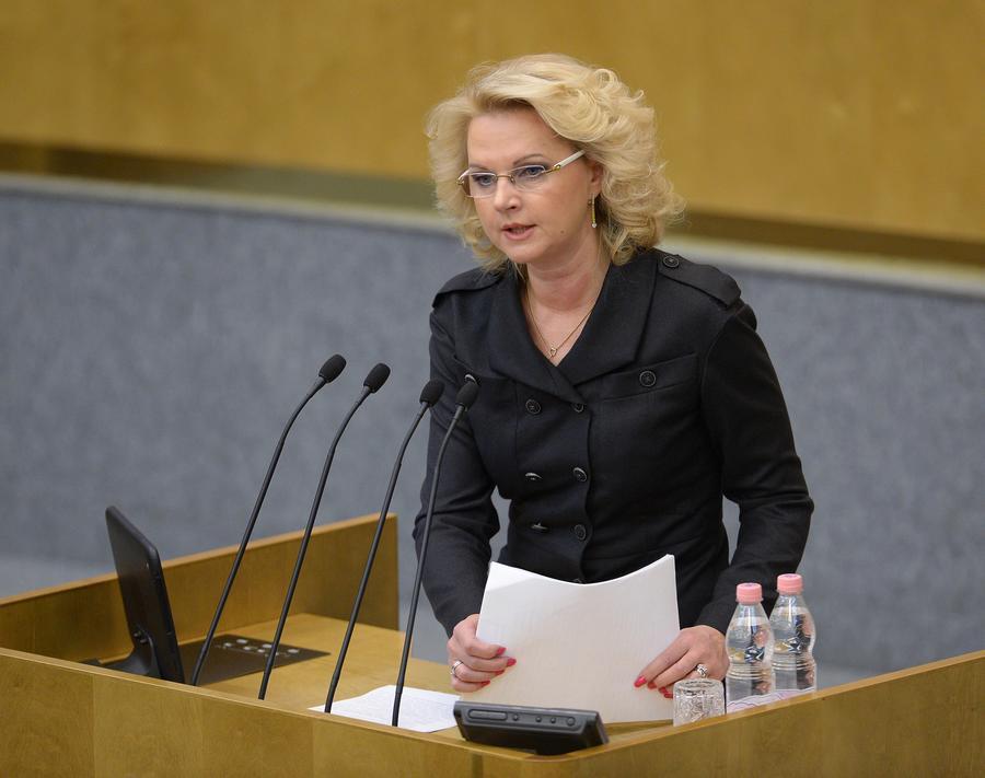 Татьяна Голикова: госпрограммы не срослись с бюджетом
