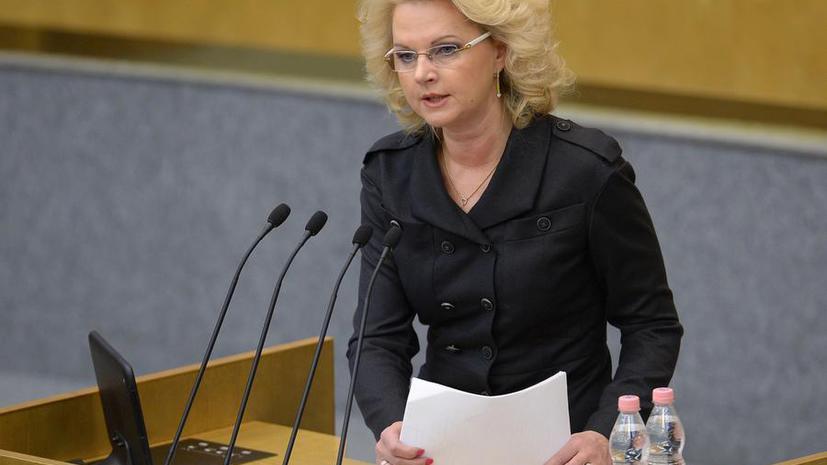 Татьяна Голикова предупредила о возможном ухудшении качества медуслуг в 2014 году