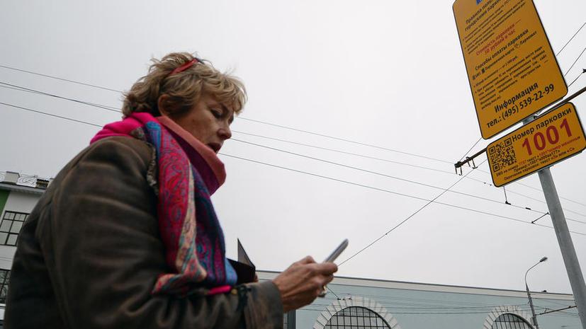 Московские водители смогут общаться при помощи городского SMS-сервиса