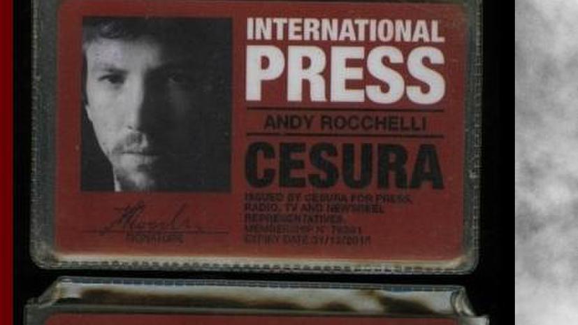 Италия потребовала от Украины разъяснений о подробностях гибели фотографа Андреа Роккелли