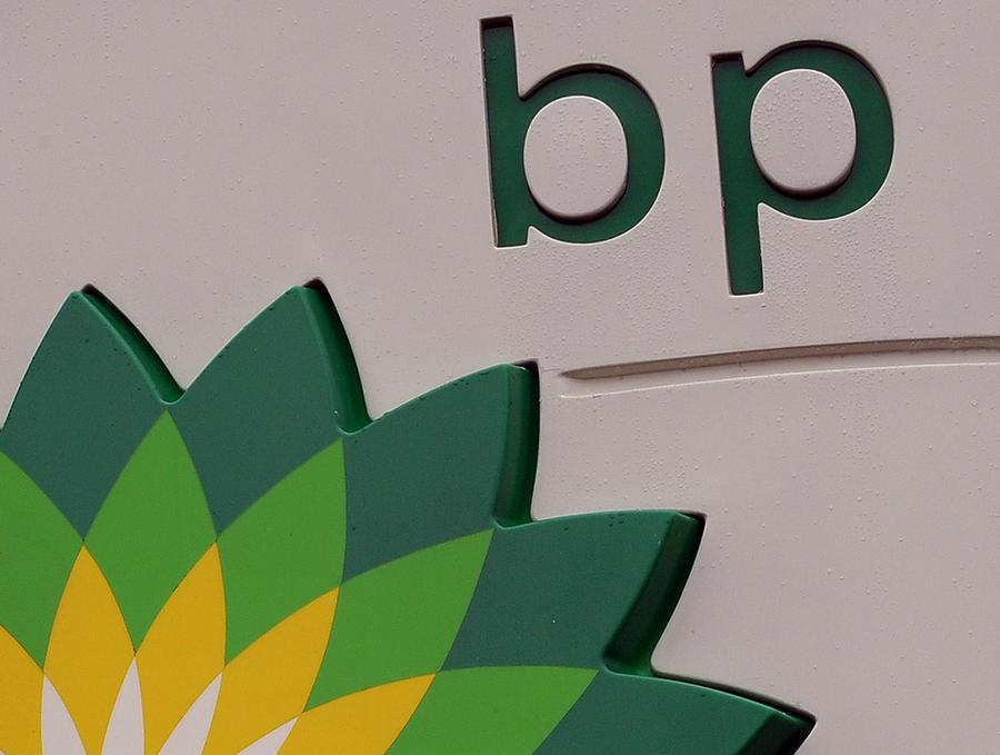 Британская BP займется добычей египетской нефти