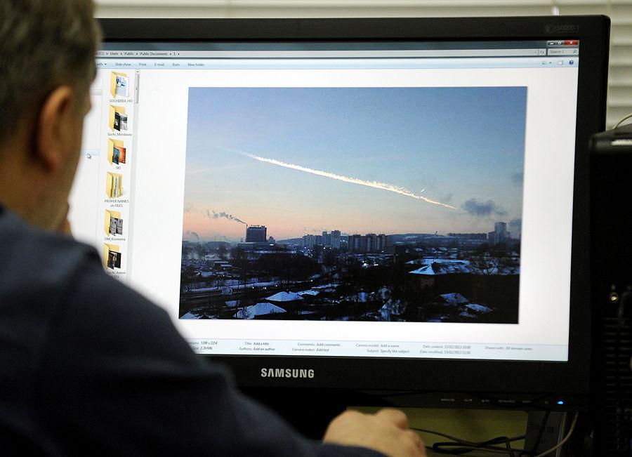 МВД: на Урале найдены фрагменты метеорита, госпитализированы 112 человек