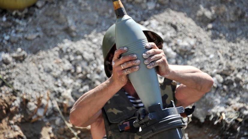 Созданный Ярошем батальон «Донбасс» запросил у властей тяжёлое вооружение