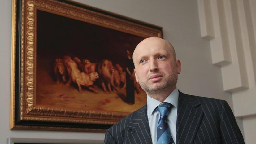 Турчинов поручил кабмину обеспечить информационную и энергетическую безопасность Украины