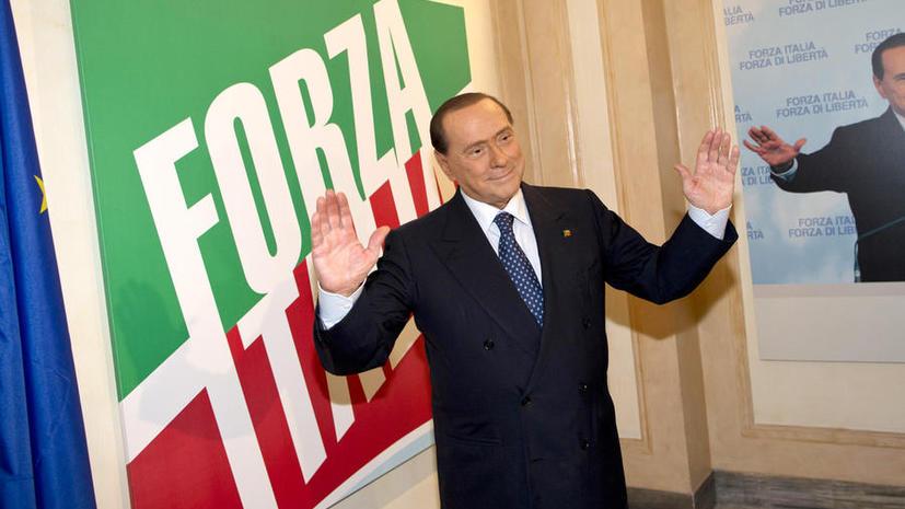 Однопартийцы Сильвио Берлускони пригрозили уйти в отставку, если его исключат из парламента