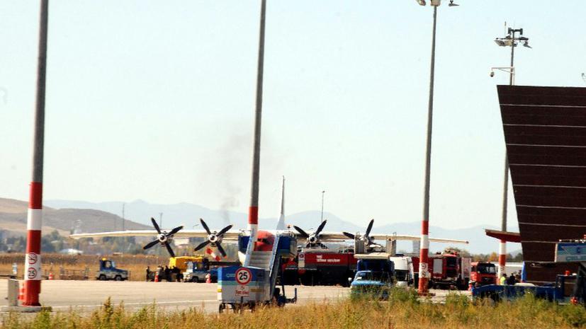 Турки обыскивают армянский самолет с гуманитарной помощью для Сирии