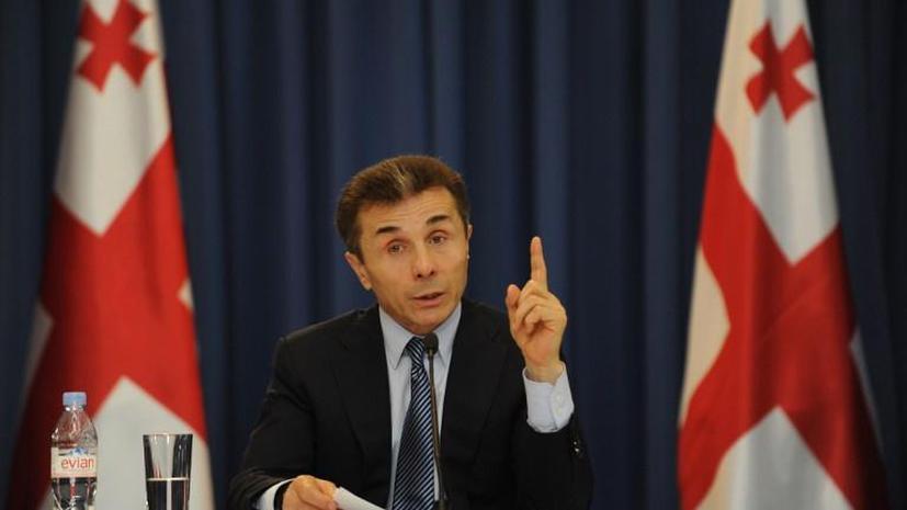 Премьер Грузии: страна больше не рассматривает Россию в качестве главного врага