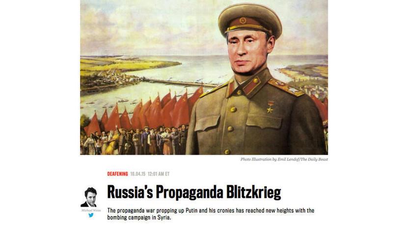 Истерический зверь: проблема с анализом образа России от The Daily Beast