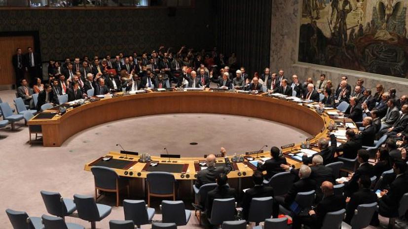 Совбез ООН завершил проект резолюции по Сирии, санкции в нём не предусмотрены