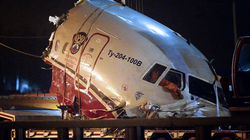 Специалисты расшифровали записи «черных ящиков» Ту-204, разбившегося во «Внуково»