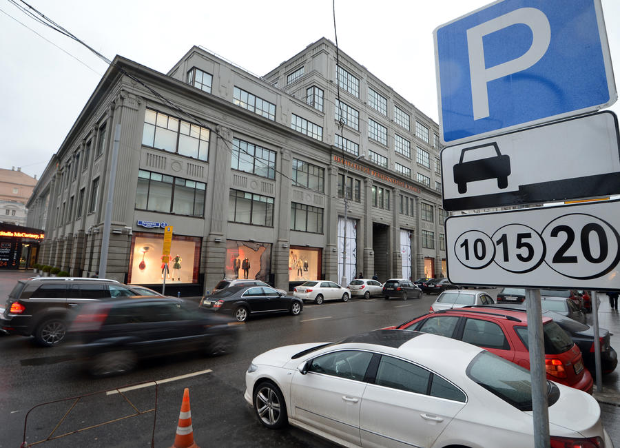 Московские водители заранее будут знать о свободных местах на городских парковках