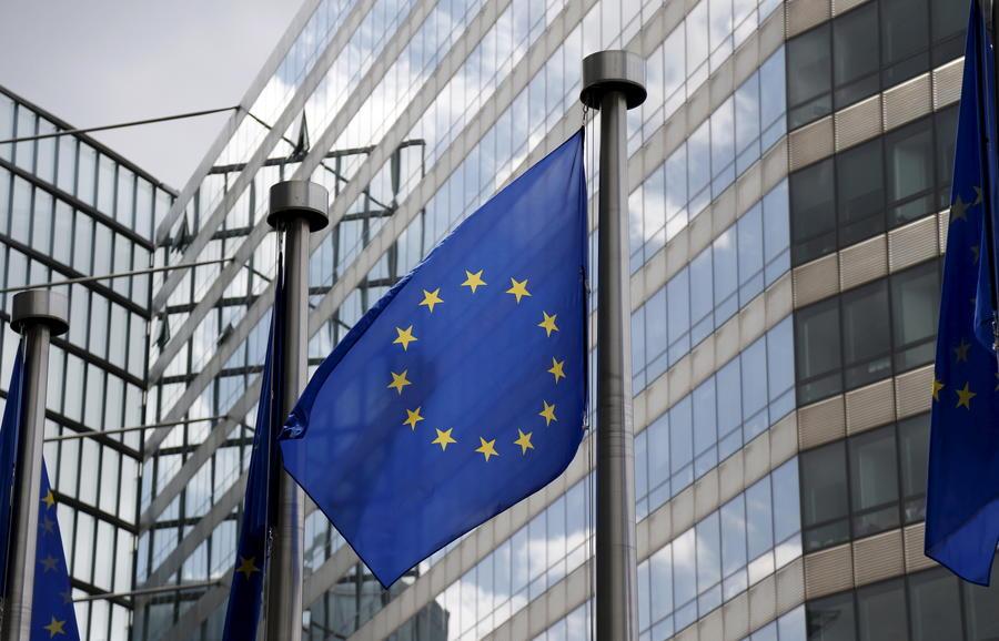 WSJ: Евросоюз не планирует расширения на восток