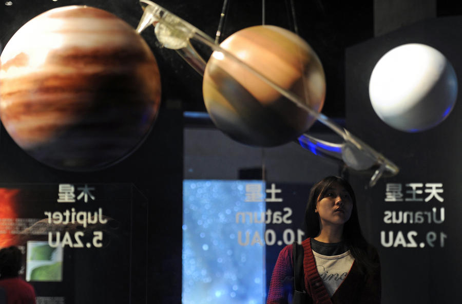 Учёные могли бы передвигать планеты, на которых человечеству захочется жить
